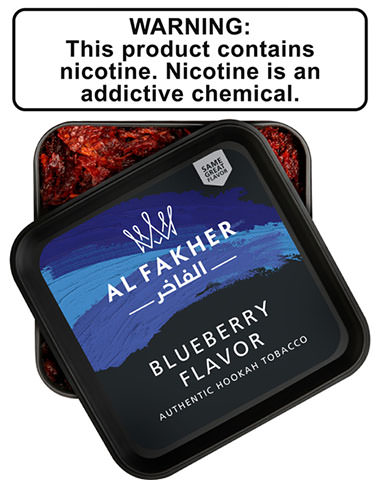 How To Smoke Al Fakher
