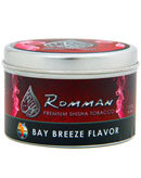 Bay Breeze Romman Hookah Tobacco