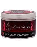 Chocolate Strawberry Romman Hookah Tobacco